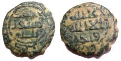 Ancient Coins - Islamic ummayyed AE fals.4.5 g 19.4 mm