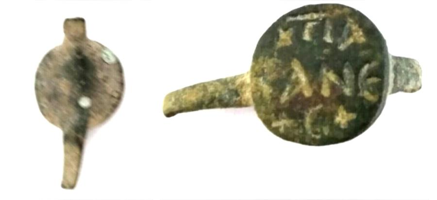 Ancient Coins - BEAUTIFUL BYZANTINE BRONZE INSCRIBED FRAGMENT OF A RING, 500 - 600 A.D