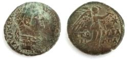 Ancient Coins - Judaean,Herodians, Agrippa II, with Titus, Æ25. Dated RY 26 of the first era of Agrippa II = 74/5 CE. Rare