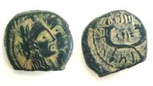 Ancient Coins - Nabataean Kingdom, Malichus with  Shaquilath ,40 - 70 A.D.