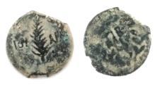 Ancient Coins - Judaea .Valerius Gratus, 15 - 26 AD. Under Tiberius. AE Prutah.