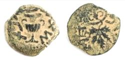 Ancient Coins - JUDAEA. The Jewish War, Year 2 (AD 67/8). AE 16 mm, prutah. Jerusalem.