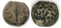 Ancient Coins - Judaea, Procuratorial. Porcius Festus. Æ Prutah , 59-62 CE. Jerusalem.