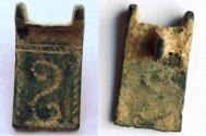 Ancient Coins - ROMAN-BYZANTINE  BELT BUCKLE