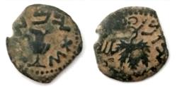 Ancient Coins - Judaea, The Jewish War. Æ Prutah, 66-70 CE. Jerusalem, year 2 (67/8 CE).