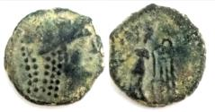 Ancient Coins - ARETAS II or III . DAMASCUS MINT.
