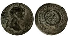 Ancient Coins - Trajan, AD 98-117. AE Semis minted AD 114-117.