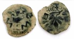 Ancient Coins - Judaea, The Jewish War. Æ Prutah , 66-70 CE. Jerusalem, year 3.