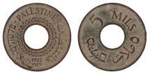 World Coins - Palestine, 5 Mils, 1927, EF(40-45), Copper-nickel, KM:3