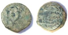 Ancient Coins - John Hyrcanus I (Yehohanan) AE Prutah