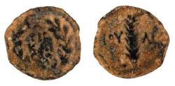 Ancient Coins - Valerius Gratus, 15 - 26 AD. Under Tiberius. AE Prutah