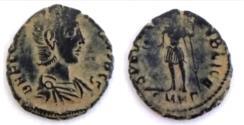 Ancient Coins - Julian II. AE. Cyzicus. AD 355-361.