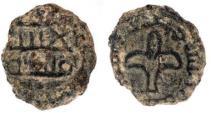 Ancient Coins - Islamic Ummayyad ae fils 3.7 g - 17.6 mm. AMMAN MINT