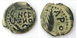 Ancient Coins - Judaea, Procuratorial. Porcius Festus. Æ Prutah , 59-62 CE. Jerusalem.VF