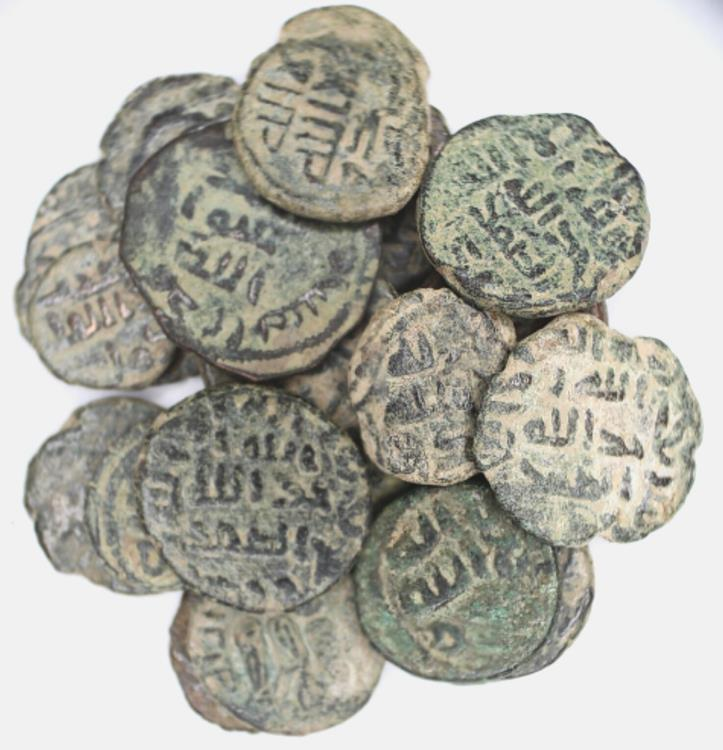 Ancient Coins - LOT OF 19 ISLAMIC  UMMAYYED AE FALS COINS. AS FOUND.VF