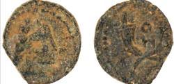 Ancient Coins - Nabataean Kingdom,Aretas IV AE,  Petra mint ,9 B.C.E. - 40 A.D