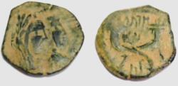 Ancient Coins - Nabataean Kingdom, Aretas IV, 9 BC. - 40 AD. AE. Petra mint.