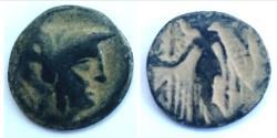 Ancient Coins - Nabataean.ARETAS II or III . DAMASCUS MINT.