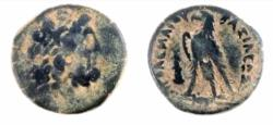 Ancient Coins - PTOLEMAIC KINGS of EGYPT. Ptolemy III Euergetes. 246-222 BC.