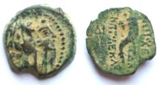 Ancient Coins - Seleukis Kings, Cleopatra Thea and Antiochus VIII. AE