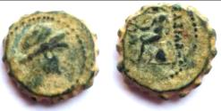 Ancient Coins - Antiochus I Seleucid AE, 280 - 261 B.C.E.