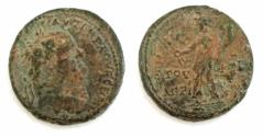 Ancient Coins - Judaea. Herodian dynasty. Agrippa II, with Vespasian. (c. AD 69-100). Caesarea Panias mint. Struck in regnal year 26 (AD 74).