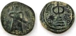 Ancient Coins - Arab-Byzantine, Umayyad Caliphate Æ Fals. 'Amman, time of 'Abd al-Malik ibn Marwan,
