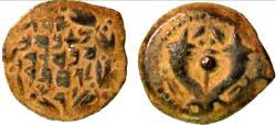 Ancient Coins - CHOICE QUALITY. JUDAEA, (Yehonatan)Alexander Jannaeus (104-76 B.C.
