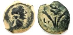 Ancient Coins - EGYPT, Alexandria. Trajan. AD 98-117. Æ Dichalkon (13.5mm, 1.6 g)