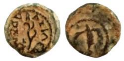 Ancient Coins - Judaea, Herod I (40 - 4BC). AE prutah. Beautiful desert patina. Rare!