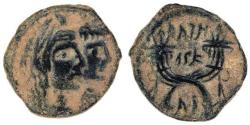 Ancient Coins - AS FOUND, BEAUTIFUL  NABATAEAN KINGDOM. PETRA  ARETAS IV & SHAQUELAT AE DESERT PATINA