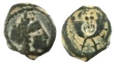 Ancient Coins - Nabatean Kingdom; Aretas IV (9 BC - 41 AD) with his daughter Princess Phasaelis.