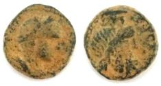 Ancient Coins - JUDAEA, Aelia Capitolina (Jerusalem). Elagabalus. 218-222 CE.As found