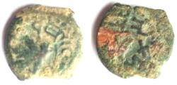 Ancient Coins - Judaea. Jewish War. First Revolt. Year Two,as found, needs cleaning