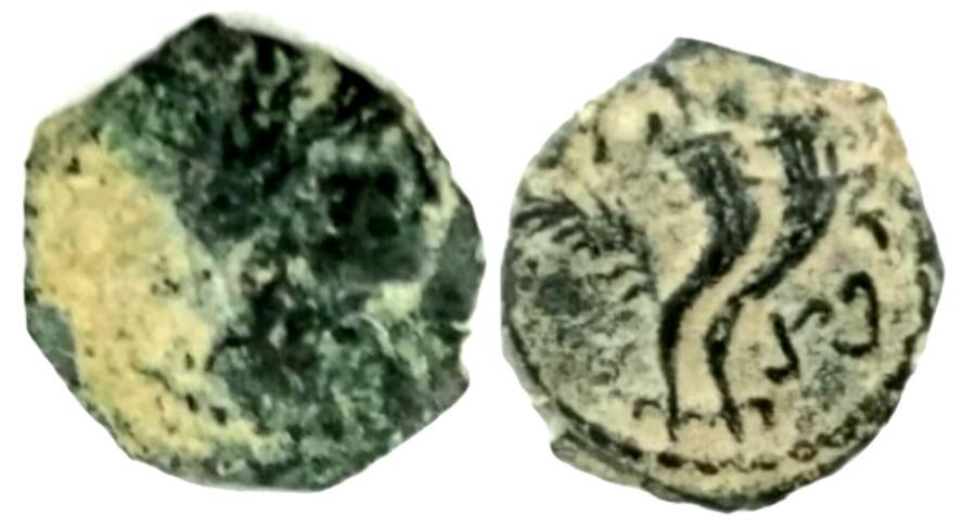 Ancient Coins - Nabataean Kingdom, Aretas IV (9 BC - 40 AD) with his daughter Phasaelis