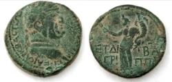 Ancient Coins - Judaea,Herodian dynasty. Agrippa II under Vespasian. Caesarea Maritima mint. Struck in regnal year 2t of Agrippa II (AD 87/6).