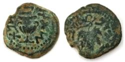 Ancient Coins - Judaea, The Jewish War. Æ Prutah , 66-70 CE. Jerusalem, year 2 (67/8 CE)