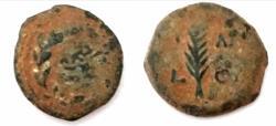 Ancient Coins - Judaea Æ Prutah of Jerusalem. Procurators. Valerius Gratus. (17/8 CE).