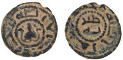 Ancient Coins - Islamic Ummayyed AE fals. Tiberius mint. طبريا