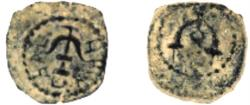 Ancient Coins - Judaea Herodian Dynasty Herod the Great AE prutah
