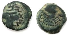 Ancient Coins - Judaea, The Jewish War. Æ Prutah (2.9 g - 16.7 mm), 66-70 CE. Jerusalem, year 2 (67/8 CE). 'Year two'