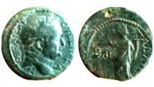 Ancient Coins - Gadara, Decapolis. Vespasian (69 - 79 AD). AE (23.4 mm, 10.9 gm).