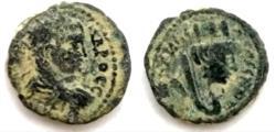 Ancient Coins - Severus Alexander. AD 222-235. Æ
