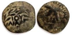 Ancient Coins - JUDAEA ANTONIUS FELIX 52-59 AD PRUTAH Dated year 14 of Claudius (54 AD).