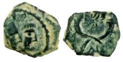 Ancient Coins - Nabataean Kingdom, Malichus II, 40-71 AD. Æ
