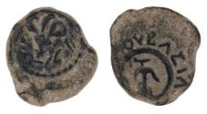 "Ancient Coins - Alexander Jannaeus AE ""Lily"" Prutah, 103 - 76 B.C.E"