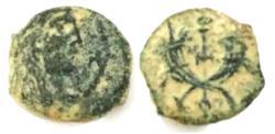 Ancient Coins - NABATAEAN KINGDOM. Aretas IV (9 BC-AD 40). Æ