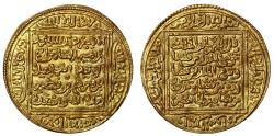 Ancient Coins - Nasrid of Granada, Gold Dinar.