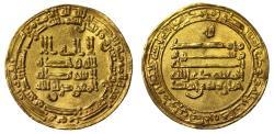 World Coins - Tulunid Dinar, AH 277.
