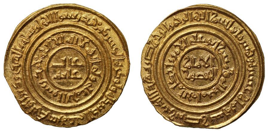 World Coins - Fatimid, Gold Dinar, AH518
